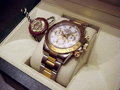 Rolex Daytona acero y oro Año 2005